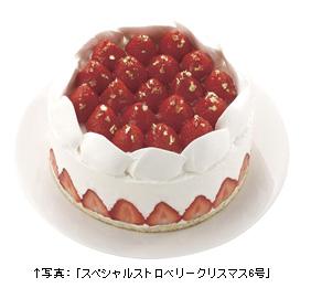 ローソンのケーキ