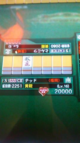 110505豚骨さんと遇卓