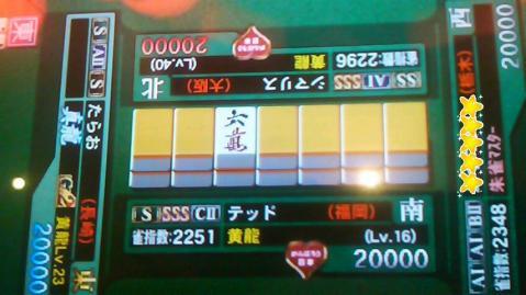 110505定例第1部