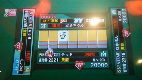 110521なかぽんさんあわせ第5部