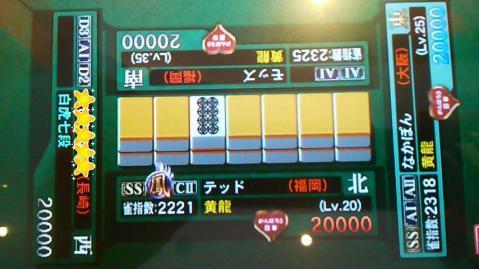 110521なかぽんさんあわせ第2部