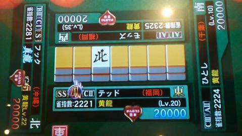 110521なかぽんさんあわせ第4部