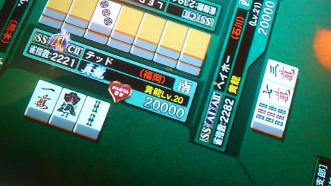 110521長考挨拶(?)2030