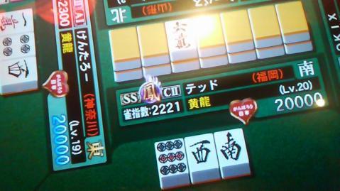 110521長考挨拶(?)1655