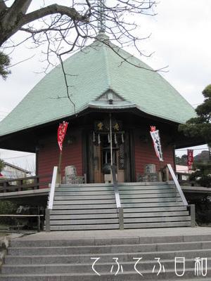 大覚寺恵比寿