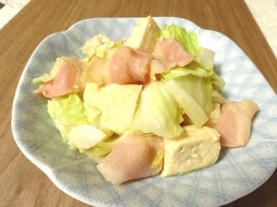 recipe490.jpg