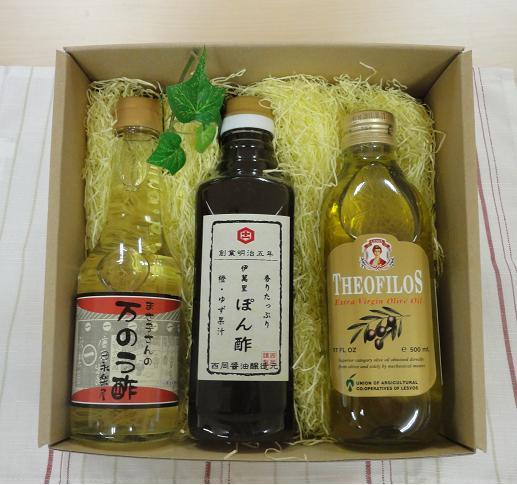 オイルぽん酢万能酢