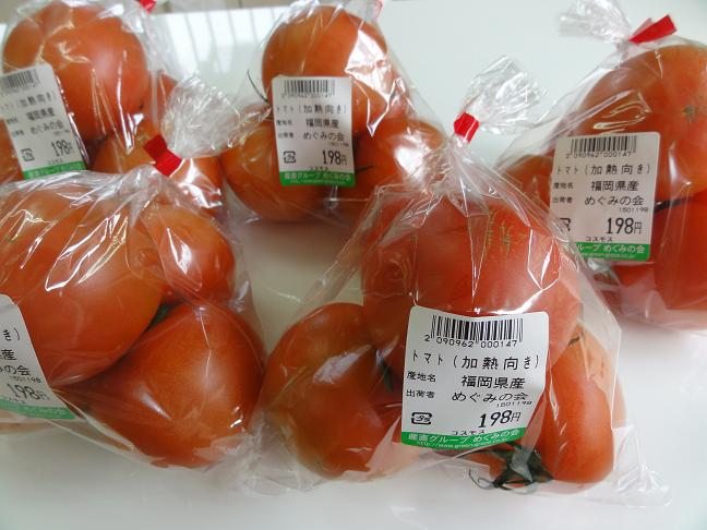 加熱向きトマト