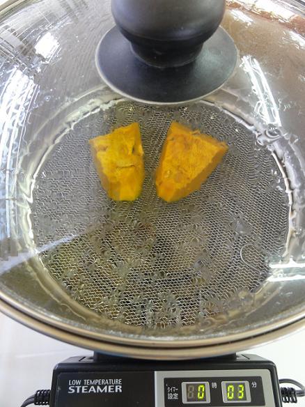 低温蒸し鍋の中