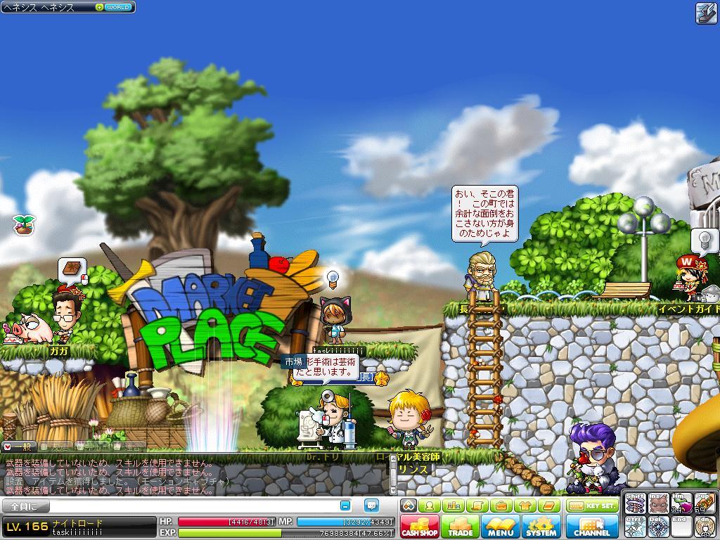 Maple111002_115930.jpg