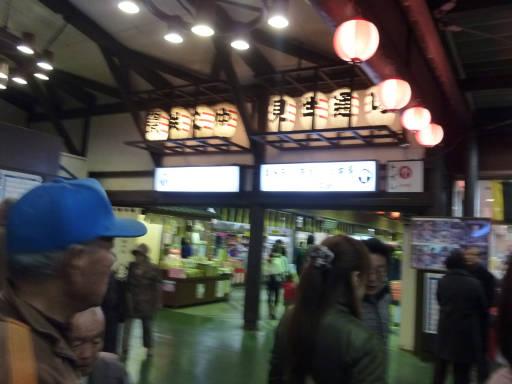 20101203・西武秩父駅04