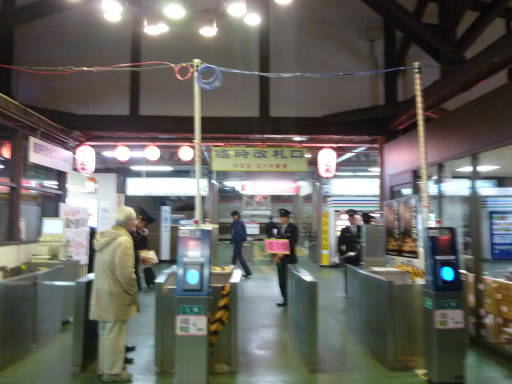 20101203・西武秩父駅05