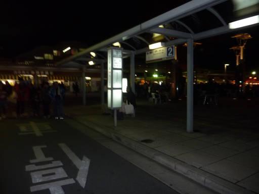 20101203・西武秩父駅02