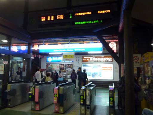 20101203・西武秩父駅06