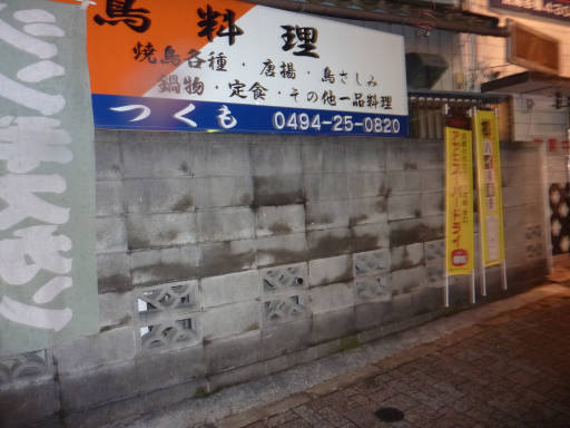 20101203・西武秩父駅14