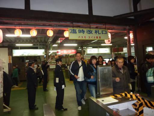 20101203・西武秩父駅11