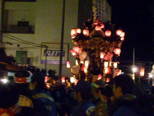 20101203・秩父夜祭中近下郷04