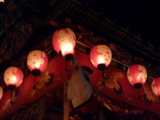 20101203・秩父夜祭宮地上町09