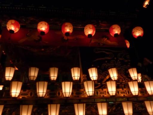 20101203・秩父夜祭宮地上町10
