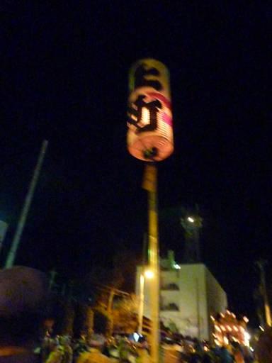 20101203・秩父夜祭宮地上町16