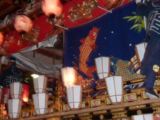 20101203・秩父夜祭宮地上町20