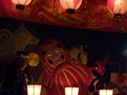 20101203・秩父夜祭中町本町23