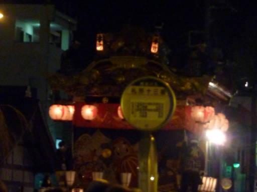 20101203・秩父夜祭ラスト18
