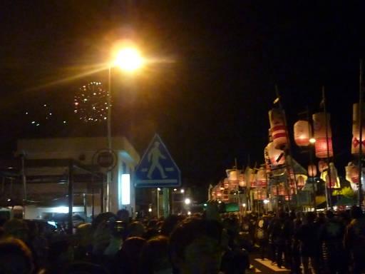 20101203・秩父夜祭空倶楽部03