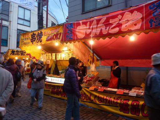 20101203・秩父夜祭その1 154・露店1
