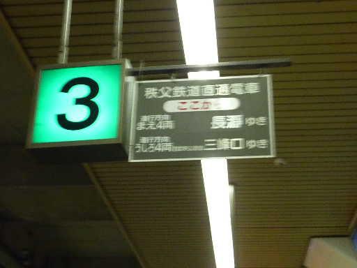 池袋駅1-2