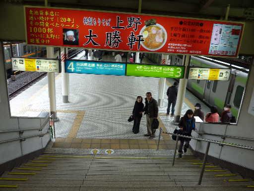 上野駅1-3