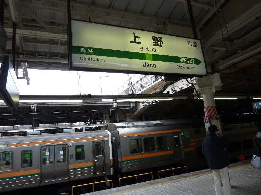 上野駅1-1