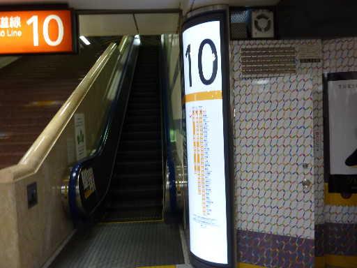 東京駅1-3