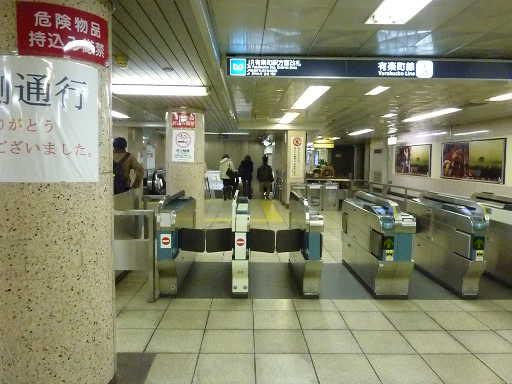 有楽町駅1-2