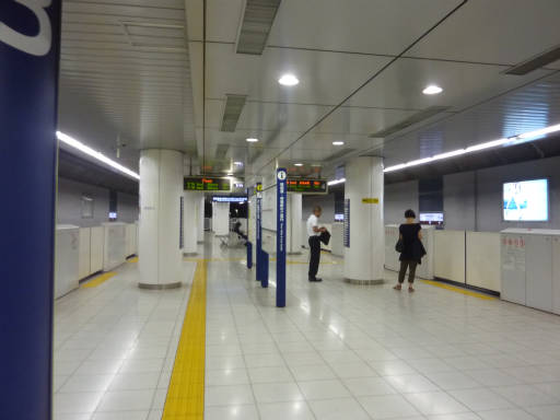 明治神宮前駅~乃木坂駅01