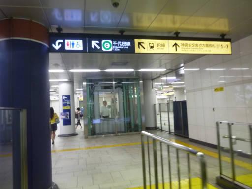 明治神宮前駅~乃木坂駅05