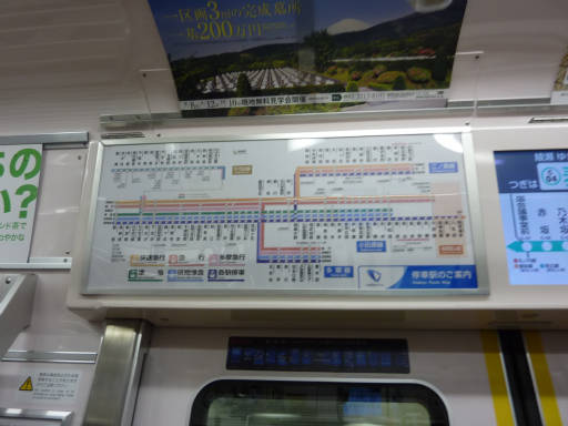 明治神宮前駅~乃木坂駅09