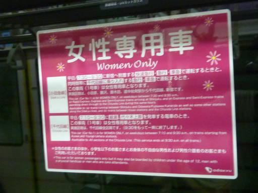 明治神宮前駅~乃木坂駅08