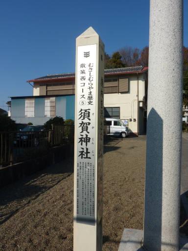 20101219・里山22