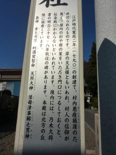 20101219・里山23