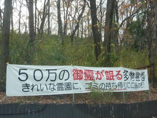 20101219・浅間山06