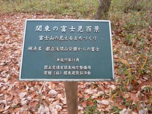 20101219・浅間山14