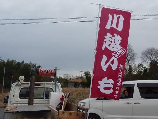 20100101・初詣 高麗08