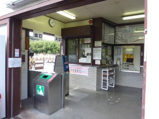 20100101・武蔵横手05