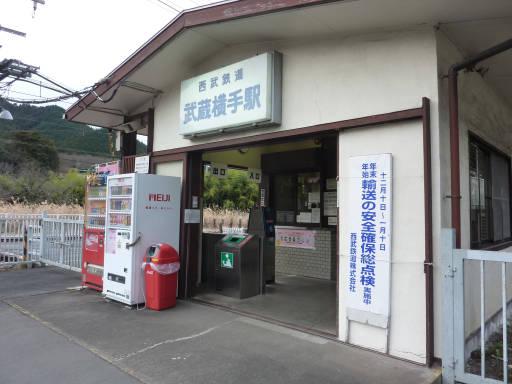 20100101・武蔵横手06
