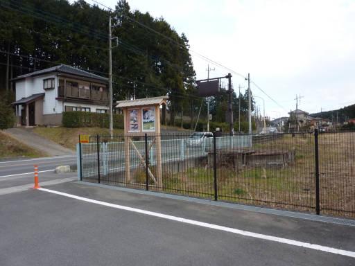 20100101・武蔵横手14