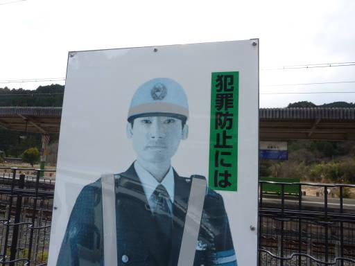 20100101・武蔵横手18