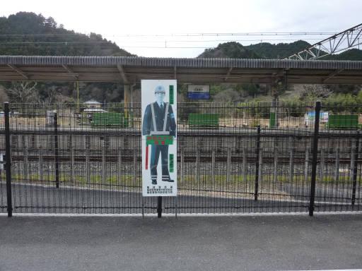 20100101・武蔵横手17