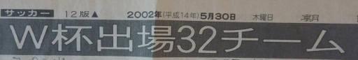 日韓ワールド01