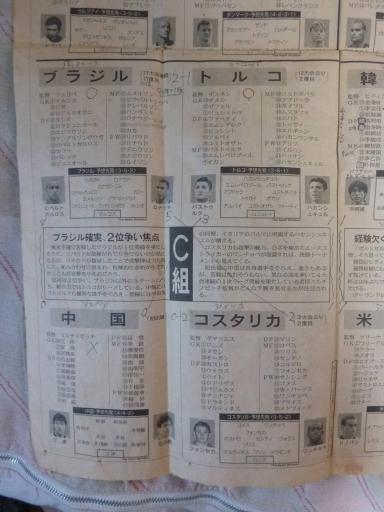 日韓ワールド04